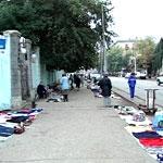 Блошиный рынок