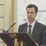Выступление помощника президента РФ Аркадия Дворковича (часть 1)