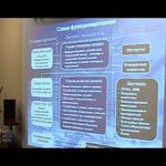 Инновационный менеджмент повысит эффективность бизнес-инкубаторов