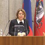 Выступление председателя Конфедерации промышленников и предпринимателей Москвы Елены Паниной
