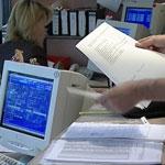 Заполнение сообщения об открытии счета в банке