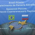 Россия и Бразилия намерены увеличить товарооборот