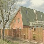 Загородное жилье в Подмосковье: цены не изменились