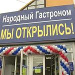 Хлеб стоит 8 рублей, колбаса - 50 рублей…