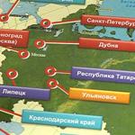 Зеленоград - инновационно-промышленный центр