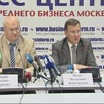 Помещения, арендуемые в Москве малым бизнесом, не будут продаваться