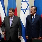 Российско-израильский бизнес-форум