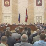 Программа развития конкуренции в Москве