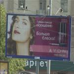 «Нельзя» в законе «О рекламе»