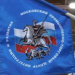 На ВВЦ открылась XIV Московская промышленная выставка