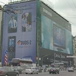 Количество рекламы в центре Москвы уменьшится