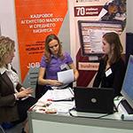 Бизнес предлагает вакансии для молодежи