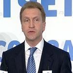 Россия работает по правилам Таможенного союза