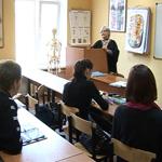 Центр построения карьеры и психологических консультаций