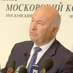 Торговый центр «Москва»: порядок наведен