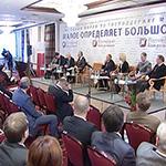 РосБР: кредитов для малого бизнеса станет больше