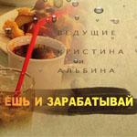 Покрываем «замазкой» черный хлеб…