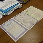 Получение сертификата соответствия на  медицинские аппараты