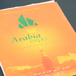 «Арабия-ЭКСПО» открывает двери