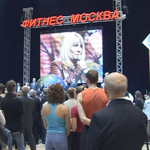 Выставка «Фитнес–Москва-2009»
