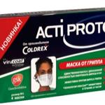 Защита от гриппа найдена