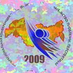 I Межрегиональный молодежный инновационный форум