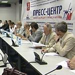ОЭС предлагает поправить закон о развитии МСБ