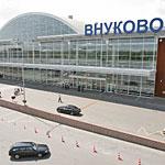 Аэропорт «Внуково»: реконструкция продолжается