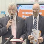 Ярославский Межрегиональный кооперационный форум