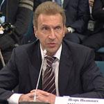 Выступление первого заместителя председателя правительства РФ Игоря  Шувалова (часть 2)