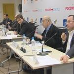 «Роль СМИ в популяризации инноваций»
