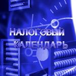 Отчетность в Фонд социального страхования РФ