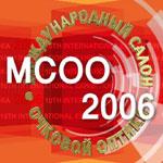 Международный Салон Очковой Оптики - 2006