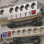 Выставка «Электро-2008»