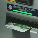 Тепло ли банкоматам?