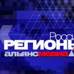 11 октября - единый день голосования в субъектах РФ