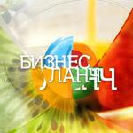 """Проект """"Бизнес-ланч"""". Ресторан """"Филимонова и Янкель""""."""