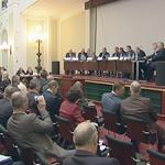 VIII Всероссийская конференция «Индустрия безопасности России»