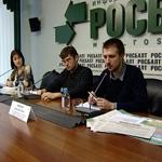 Программа «Электронная Россия» против коррупции