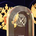 Названы лауреаты премии в области качества