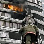 История пожаров
