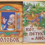 ООО «Алтей и Ко»