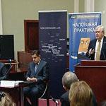 V Всероссийский налоговый форум