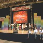 Спорт и стиль в выставочном зале «Манеж»