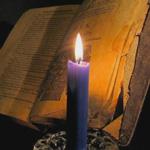 Книга - золотые плоды просвещения