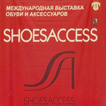 Выставка «Shoesaccess-2009»