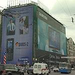 20 % рекламы на столичном имуществе выполнит МБ