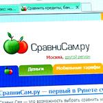 С порталом «Сравни сам.ру» сделать выбор проще
