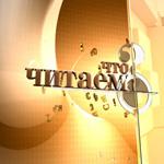 Коносуке Мацусита «Миссия бизнеса»