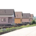 Налоговые льготы при покупке жилья